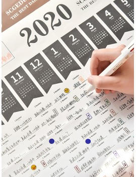 1pc Annual Plan Paper With 4sheets Sticker