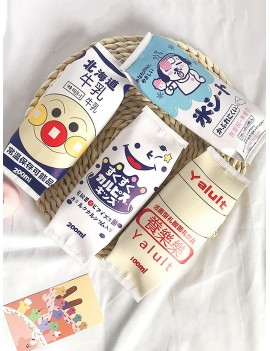 Cartoon Milk Box Shaped Pencil Bag 1pc